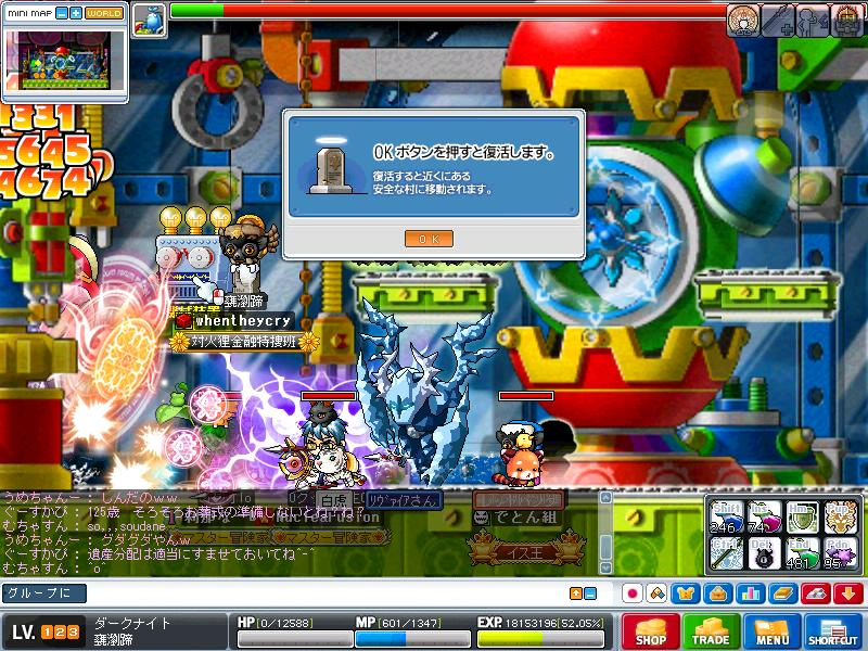 Maple100811_223029.jpg