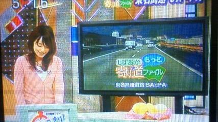 200912211716001.jpg