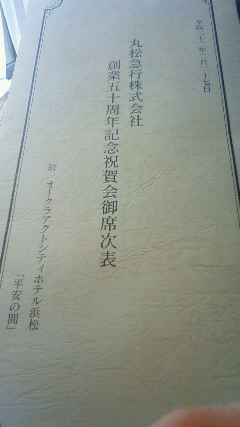 201003011147000.jpg