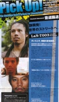 LANT1