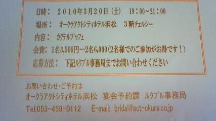 201003071615002.jpg