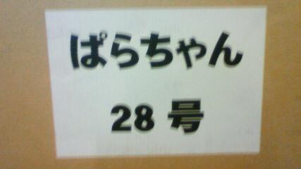 201007041811000.jpg