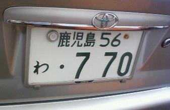 201008021502000.jpg