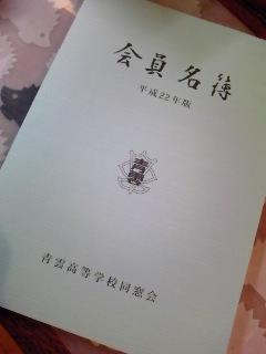 20100108202540