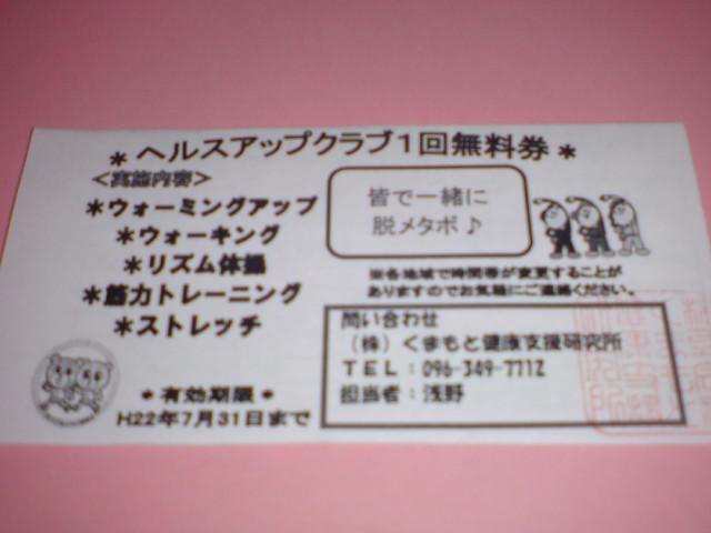 tiket.jpg