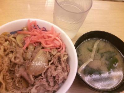 matsuya0911152.jpg