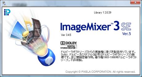 ImageMixer3SE_Ver5_update_11