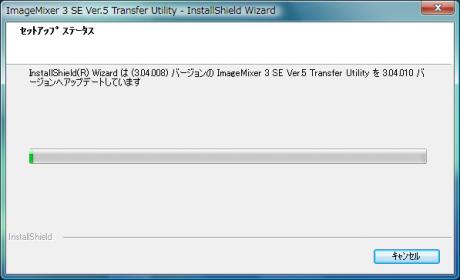 ImageMixer3SE_Ver5_update_4