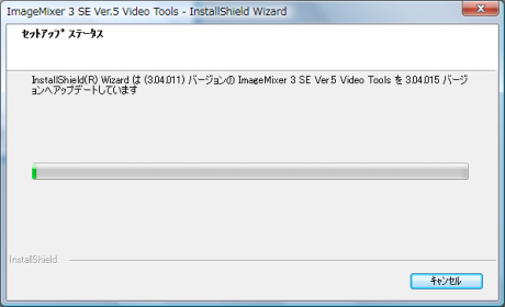 ImageMixer3SE_Ver5_update_9