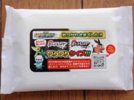 JR_stamp_2010_6