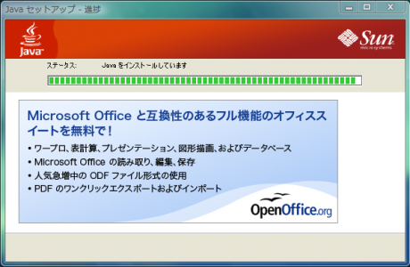 Java6Update20_4