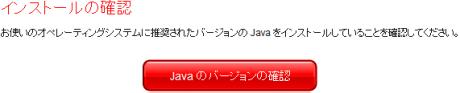 Java6Update21_5