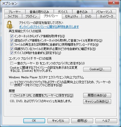 WMP_history_1