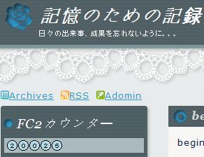 access_20000