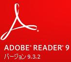 adobe_update_0701_4
