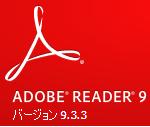 adobe_update_0701_7