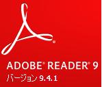 adobe_update_941_1