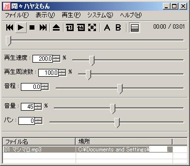 bunbun_play1