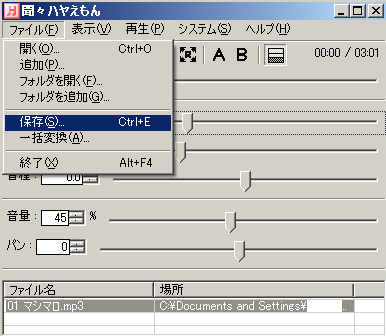 bunbun_record1