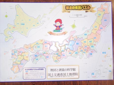kasumigaseki_2010_kokudokoutsusyo_4