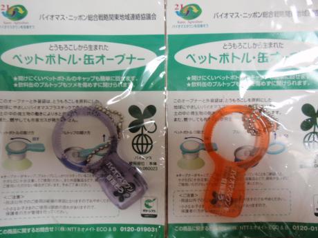 kasumigaseki_2010_nousuisyo_5