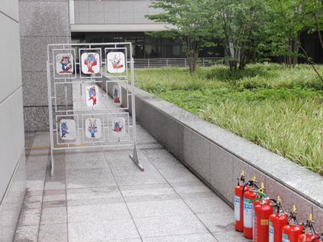 kasumigaseki_2010_syobocho_1