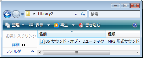 library11_11