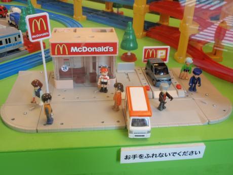 mac_happy_plarail_4