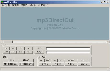 mp3DirectCut05