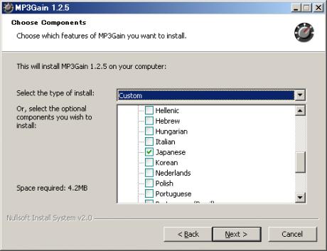 mp3gain_install