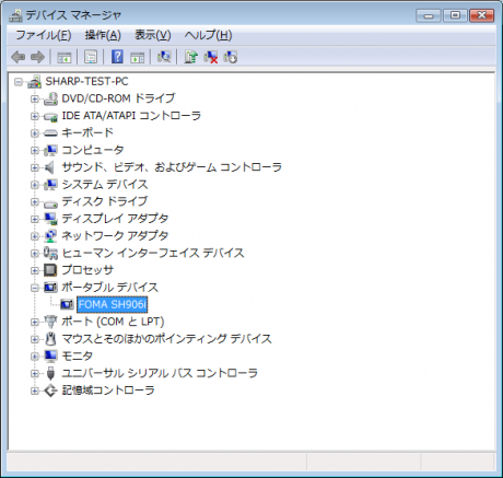 mtp_device_manager