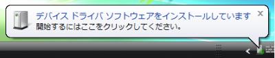 mtp_install1
