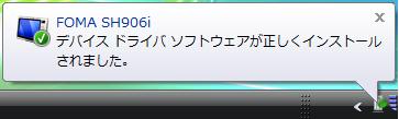 mtp_install2