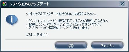 olympus_master_update_3