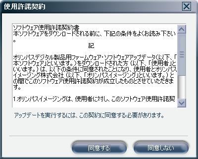 olympus_master_update_5