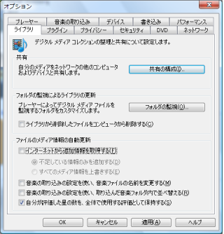 option-2_convert_20091220091045.png