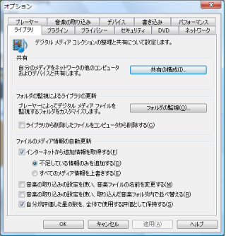 option_convert_20091220090540.png
