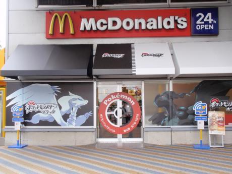 pokemon_BW_mac_odaiba_1