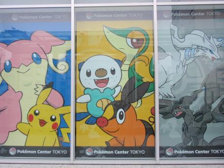 pokemon_center_201010_1
