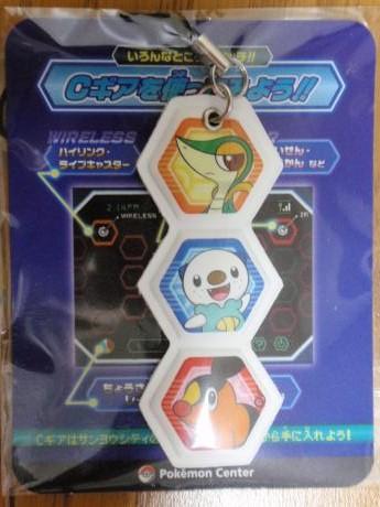 pokemon_center_201010_2