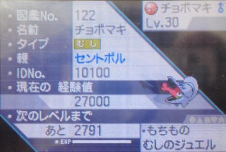 pokemon_school_fes_2010_01