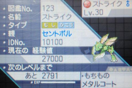 pokemon_school_fes_2010_03
