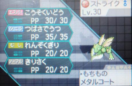 pokemon_school_fes_2010_04