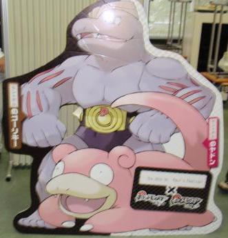 pokemon_school_fes_2010_12