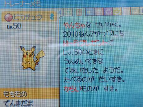 satoshi_pikachu_2