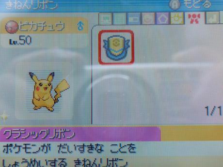 satoshi_pikachu_4