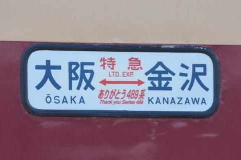 DSC_5260.jpg