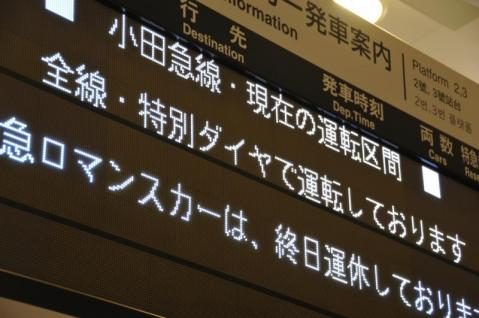 DSC_5368.jpg