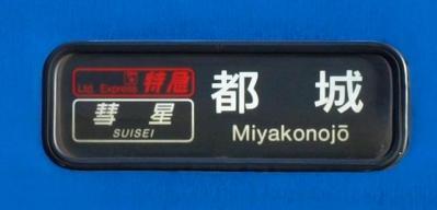 P2160341.jpg