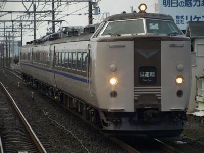 P3296663.jpg